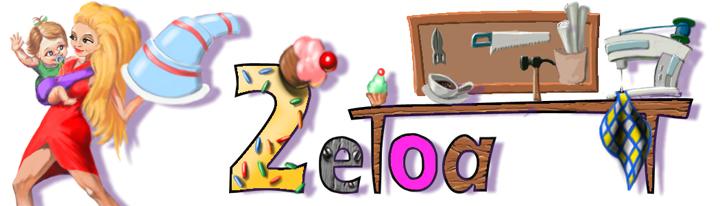 Cabecera de www.2eloa.com